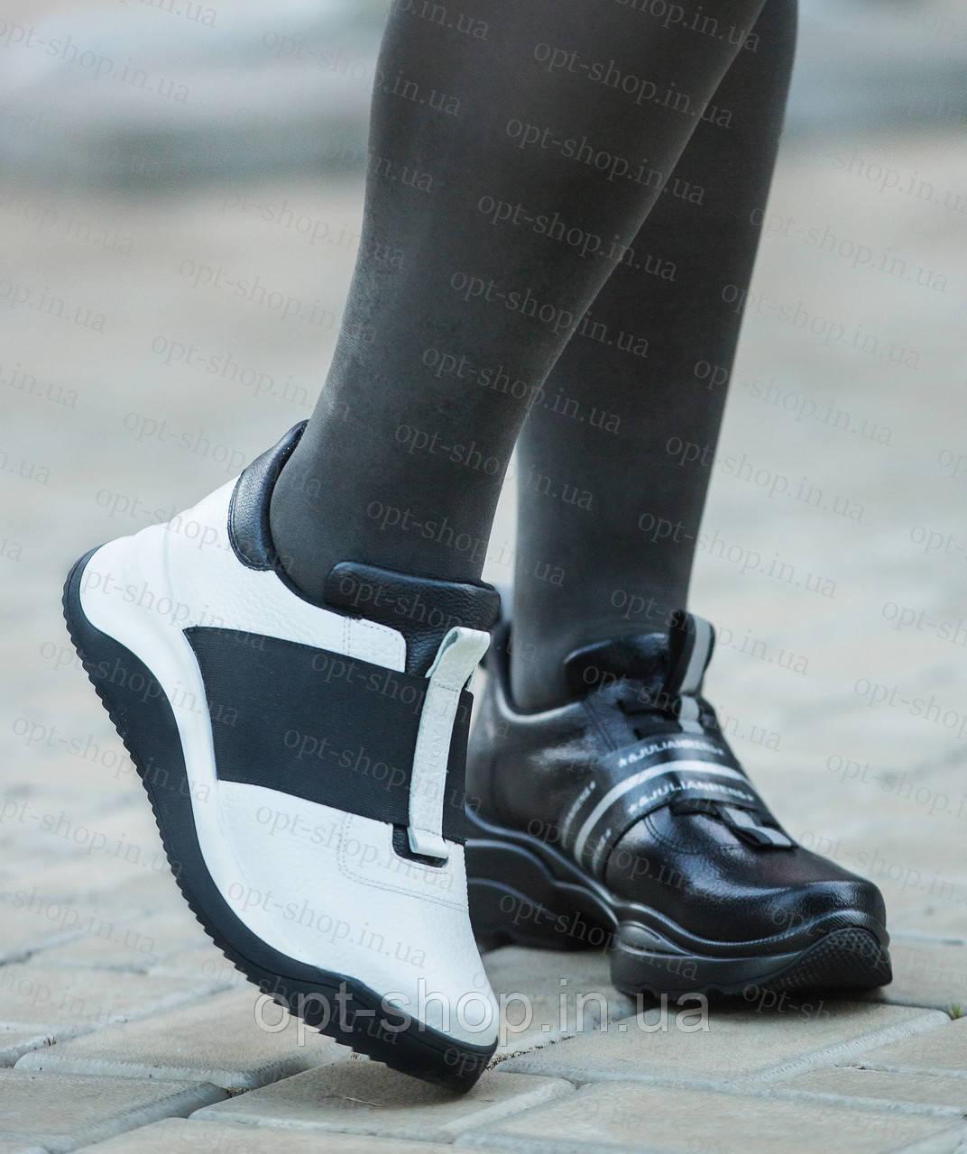 Кроссовки мокасины женские белые большого размера 42,43,44,45, женская обувь большого размера от производителя