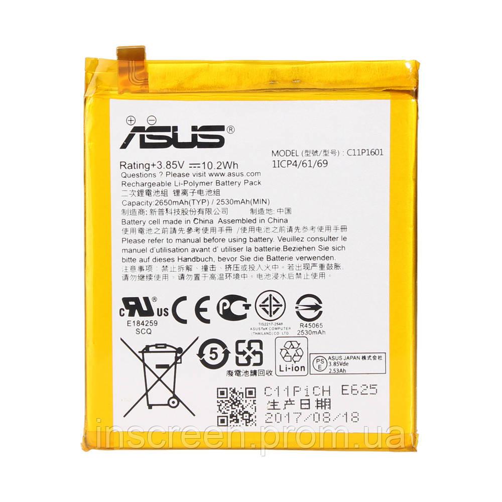 Акумулятор Asus C11P1601 для ZenFone 3 ZE520KL Z017D 2650mAh