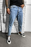 Джинсы мужские голубого цвета модные Турция чоловічі джинси 32