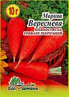 Семена Морковь Вереснева, 10 г