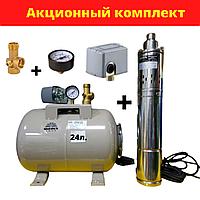 Насосна станція на базі глибинного насоса 0.6 кВт + бак 24 л + реле тиску + манометр + пятерник