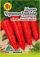 Семена Морковь Красная Роза, поздняя, 10 г