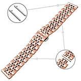 Браслет для Amazfit Stratos | Pace | GTR 47mm Ремешок 22мм Link стальной Розовое Золото BeWatch (1022438), фото 2