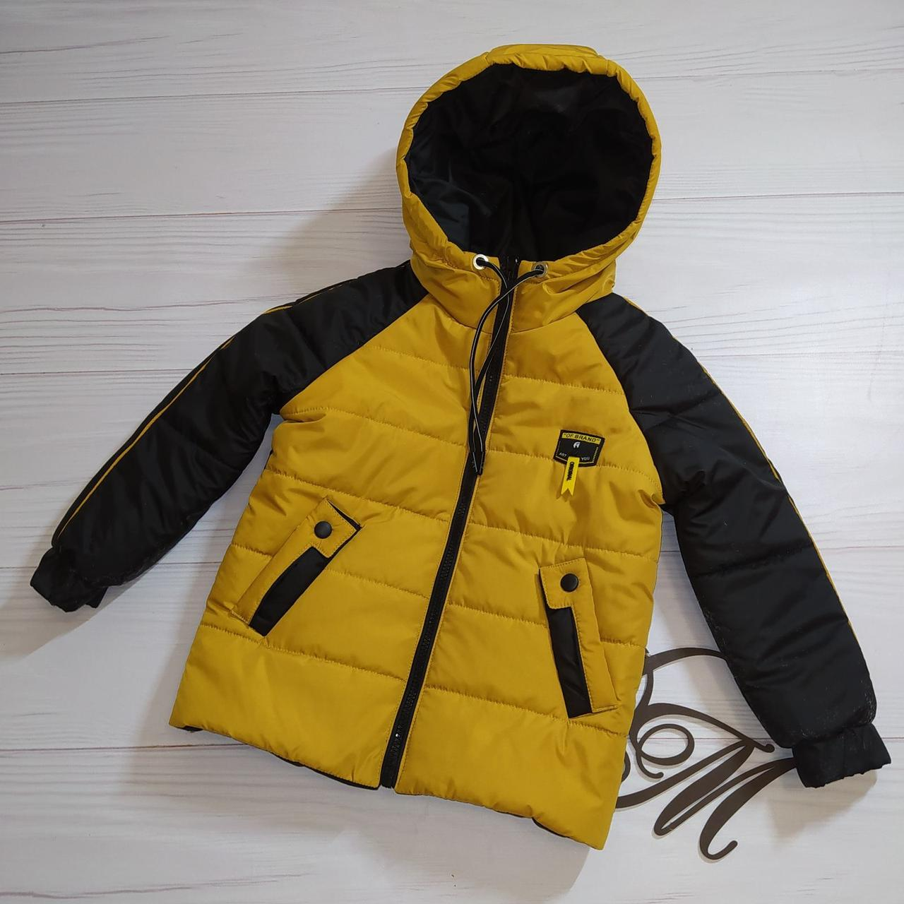"""Куртка для мальчика весна """"Эвэр"""" черный с горчичным 98"""