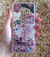 Чохол з сердечками і малюнком для Samsung Galaxy S9, Рожевий