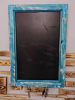 Меловая Доска Штендер, реклама Деревянный Меловые доски-меню (доски для письма мелом) 60 на 40