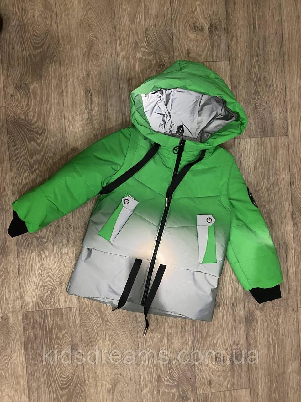 Світловідбиваюча куртка 122-152рост