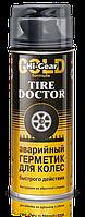 Hi-Gear Tire doctor HG5337