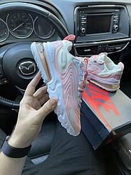 Жіночі Кросівки Nike Air Max 270 Silver White (Білий) Найк Аір Макс