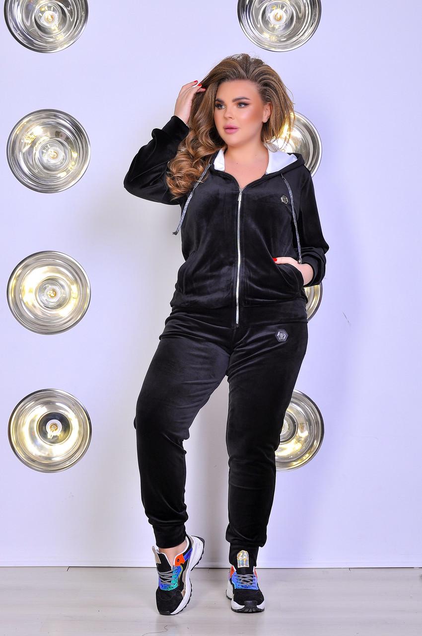 Велюровый спортивный костюм Большого размера, Женский велюровый спортивный костюм Большой размер Черный