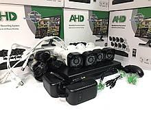 Комплект видео наблюдения Регистратор + 4 проводных камер CCTV DVR KIT CAD D001 2mp\4ch