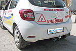 Фаркоп - Dacia Sandero Хэтчбек (2012--)