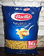 Макароны Barilla Fusilli 1 кг