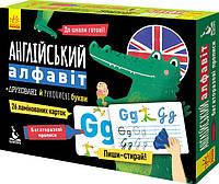 Многократные прописи Английский алфавит UA-ENG 1155002, Книги для дошкільнят, Дитячі книги, Книги, Книга для