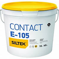 Грунт-краска Siltek E-105 контактная, база ЕА, 10 л