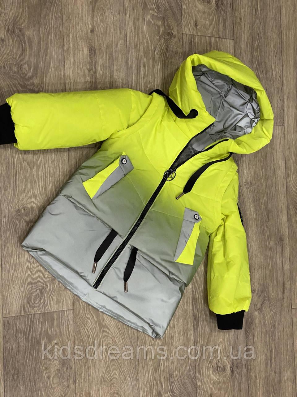 Светоотражающая куртка 128-152 рост