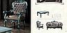 Комплект диван + 2 кресла Viyana (турция), фото 2
