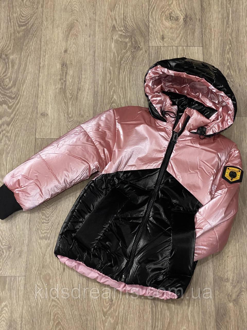 Куртка для дівчинки « Люсі» 128-158рост