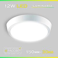 Світлодіодний світильник Luminaria DLR-12W AC170-265V 1080Lm 5500K (накладної LED) коло