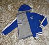 Куртка -вітровка для хлопчиків Nature 14-17 років