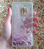 Чехол с сердечками и блестками в жидкости для Samsung Galaxy S9, Розовый