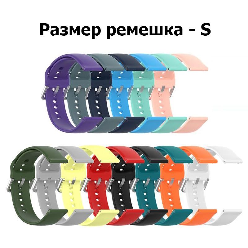 Силіконовий ремінець до годинників Samsung Galaxy Watch 42mm з кріпленням 20 мм