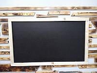 Дошка Штендер, мимохід реклама Дерев'яна яний Крейдяні дошки-меню (дошки для писання крейдою) 100 на 60