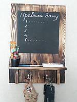 Крейдяна Дошка Штендер, мимохід реклама Дерев'яний Крейдяні дошки-меню (дошки для писання крейдою) Ключниця