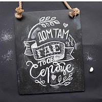 Крейдяна Дошка Штендер, мимохід реклама Дерев'яна яний Крейдяні дошки-меню (дошки для писання крейдою) 60 на40