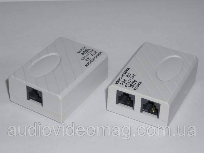ADSL сплитер (для работы в интернете через телефонную линию)