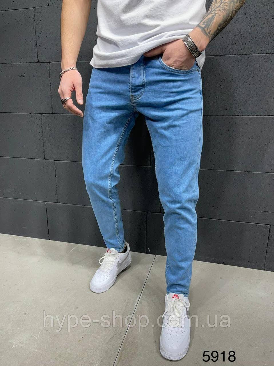 Стильні завужені джинси чоловічі Туреччина, сині