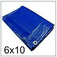 Тенты 6*10 м., готовые размеры в ассортименте,- тент Тарпаулин синий 75 г/м2