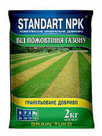 Standart NPK для газону від пожовтіння, 2кг