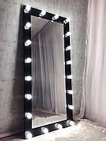 Черное зеркало в полный рост с лампочками по кругу, фото 1