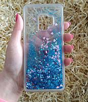Чехол с сердечками и блестками в жидкости для Samsung Galaxy S9, Голубой