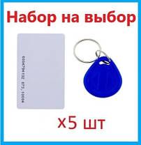 Безконтактний комплект контролю доступу з управлінням по Bluetooth SEVEN KA-7812, фото 3