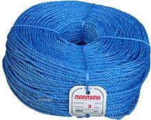 Мотузка Мармара 200 м Туреччина 3 мм