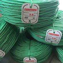 Мотузка Мармара 200 м Туреччина 3.5 мм