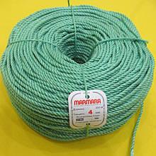 Мотузка Мармара 200 м Туреччина 4 мм