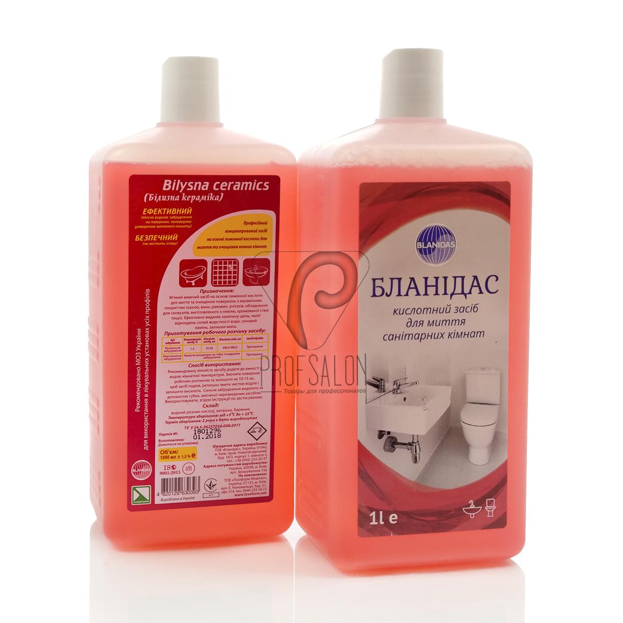 Бланидас кислотное средство для митья санитарных комнат, 1000 мл