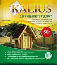 Калиус для вигрібних ям і туалетів 50 грам