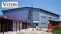 Быстровозводимые БМЗ здания, строительство производственных комплексов - от 1000 м2.