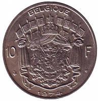 Бельгія 2 сентима 1905 рік