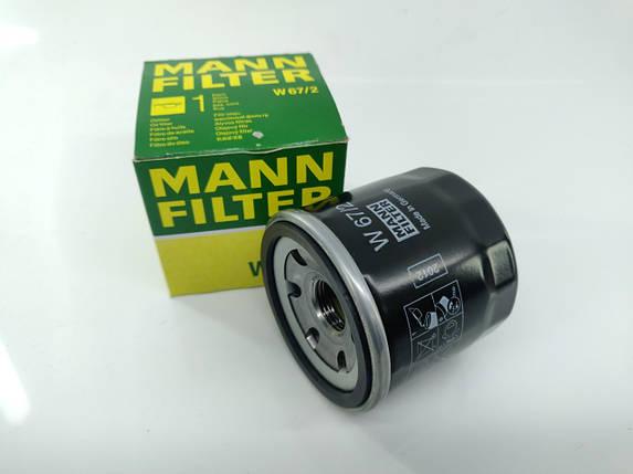 Масляный фильтр для квадроцикла Cf Moto 500, Cf 500-2A, X5, фото 2