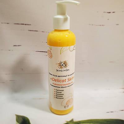 Крем после депиляции и шугаринга с маслом Ши и ароматом манго SkinLoveSpa Delicat Skin 250 мл (7575)