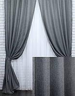 "Комплект (2шт.1,5х2,7м) светонепроницаемых штор, коллекция ""Лён Мешковина"".Цвет серый. Код 288ш  30-059, фото 1"