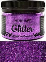 Глиттер декоративные блестки Aurum Фиолетовый 60г, фото 1