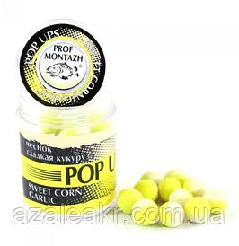 "POP UPS""Чеснок-Сладкая кукуруза "" (10 мм)"