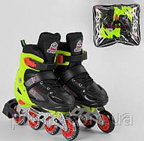 Детские ролики S размер 30-33 для мальчиков, колёса раздвижные PVC 6,5см, КОЛЕСО СВЕТ. Для детей. Салатовый