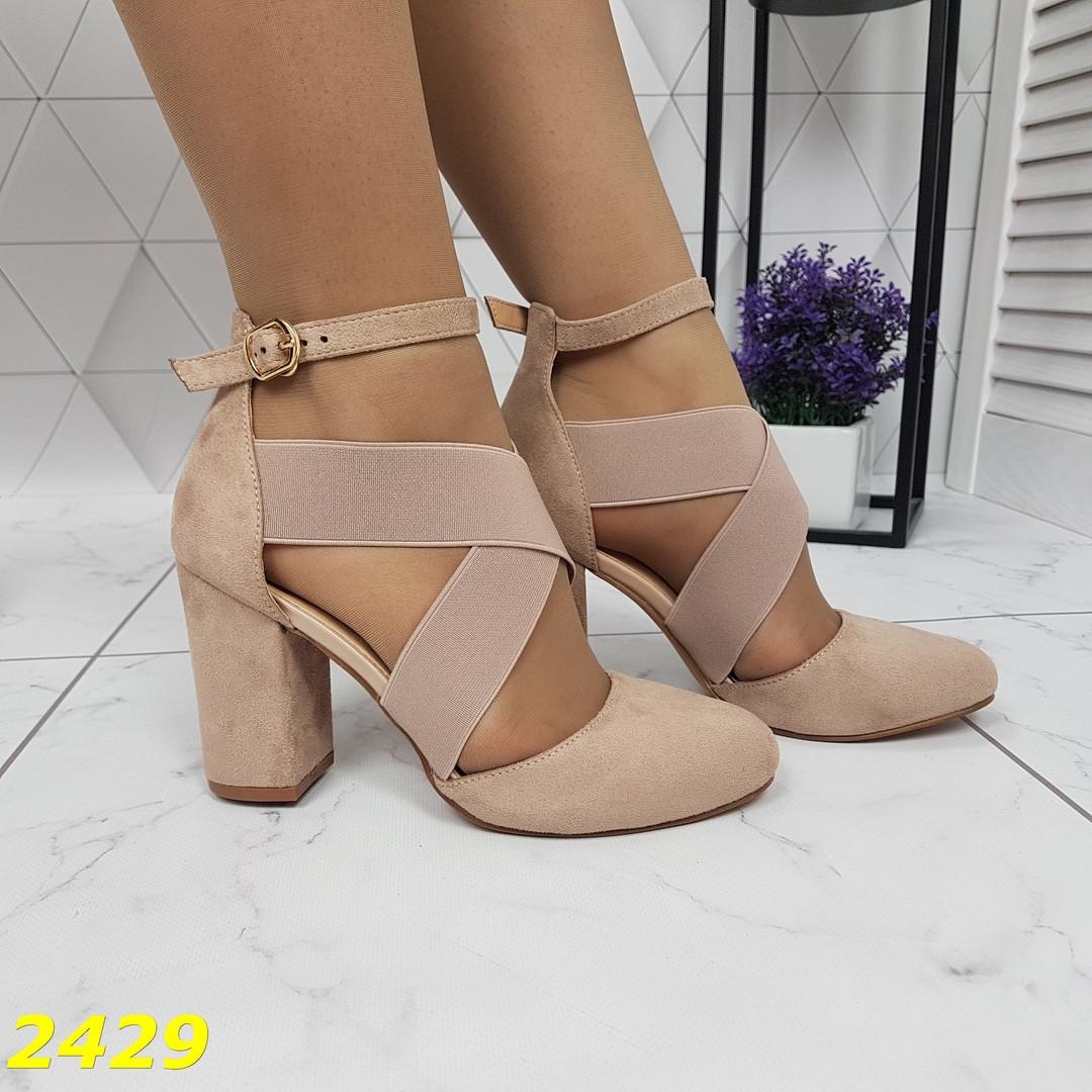 Черевики туфлі демисезон з гумками на широкому стійкому каблуці бежеві 38 р. (2429)